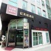 Bridal Tea House Hung Hom WuHu Hotel