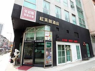 Bridal Tea House Hung Hom WuHu Hotel