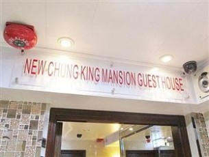 New Chung King Mansion Guest House