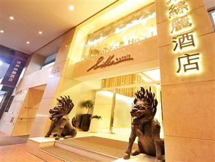 Silka Far East Hotel